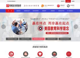 Yipu.com.cn thumbnail