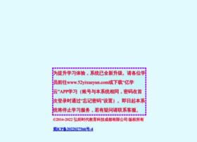 Yishixue.net thumbnail