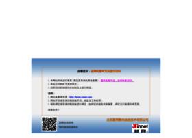 Yiso.com.cn thumbnail