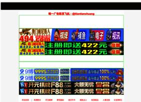 Yiyi360.net thumbnail