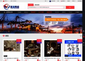 Yj-express.cn thumbnail