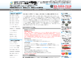 Ykmusen.co.jp thumbnail