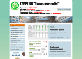 Yktpol1.ru thumbnail