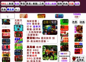 Yl.hk thumbnail