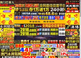 Yl168.cn thumbnail