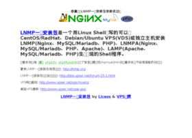 Ylcgx.com thumbnail