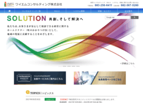 Ymcs.co.jp thumbnail