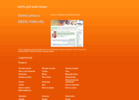 Ymka.ru thumbnail