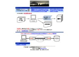 Ynsk.co.jp thumbnail