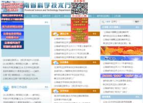 Ynstc.gov.cn thumbnail