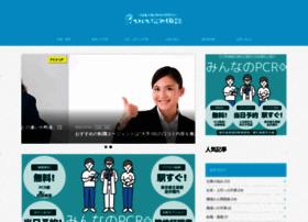 Yobiko.net thumbnail