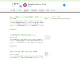 Yodokikaku.net thumbnail