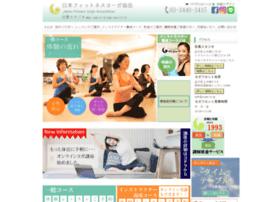 Yoga.co.jp thumbnail