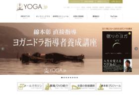 Yoga.jp thumbnail