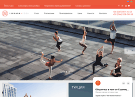 Yoga.kiev.ua thumbnail