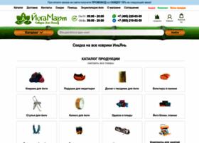Yogamart.ru thumbnail