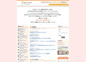 Yogamat.jp thumbnail