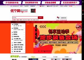 Yoger.com.cn thumbnail