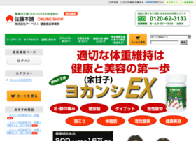 Yokanshi.jp thumbnail