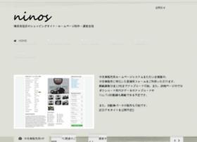 Yokohama-homepage.biz thumbnail