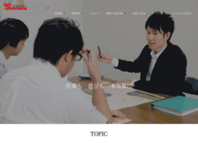 Yokosha.co.jp thumbnail
