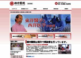 Yokouchi.or.jp thumbnail