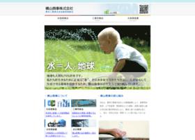 Yokoyama-shouji.co.jp thumbnail
