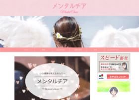 Yomimonoweb.jp thumbnail