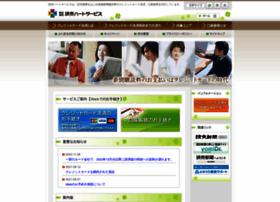 Yomiuri-heart.co.jp thumbnail