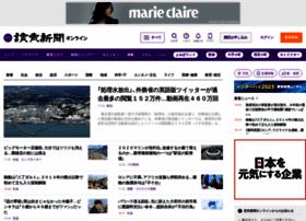 Yomiuri.co.jp thumbnail