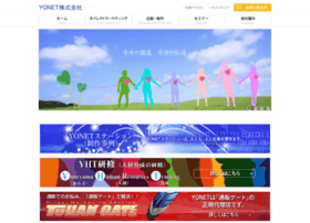 Yonet.jp thumbnail