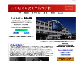Yonezawa-th.ed.jp thumbnail