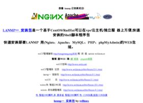 Yongcheng.org thumbnail