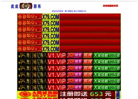 Yongfan.top thumbnail