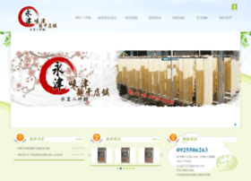Yongjin.com.tw thumbnail