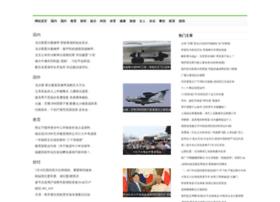 Yongjinews.cn thumbnail