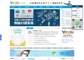 Yongtu.net thumbnail