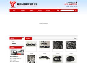 Yongxiang.net thumbnail