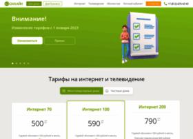 Yonl.ru thumbnail