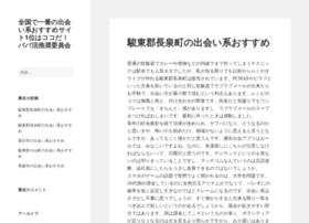 Yooain.jp thumbnail