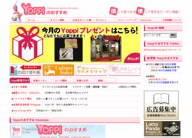 Yoppi.ne.jp thumbnail