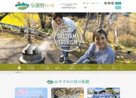 Yosano-kankou.net thumbnail