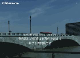 Yoshiharagift.co.jp thumbnail