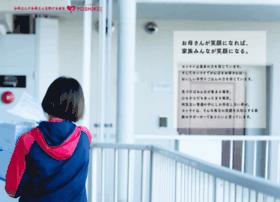 Yoshikei-senshu.jp thumbnail