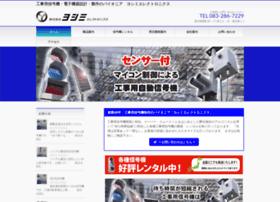 Yoshimi-e.jp thumbnail