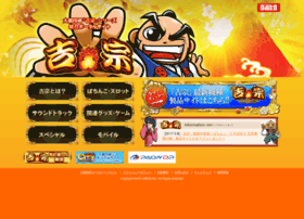 Yoshimune.jp thumbnail