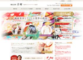 Yoshimura.co.jp thumbnail