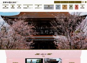 Yoshinoyama-sakura.jp thumbnail