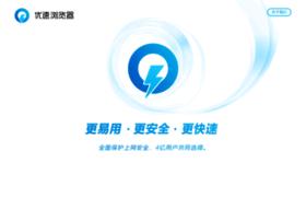 Yosu.cn thumbnail