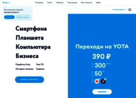 Yota.ru thumbnail